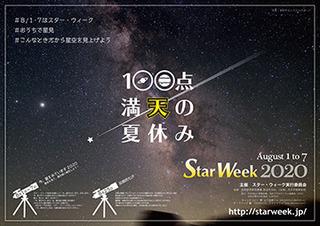 sw2020p_360_icon.jpg